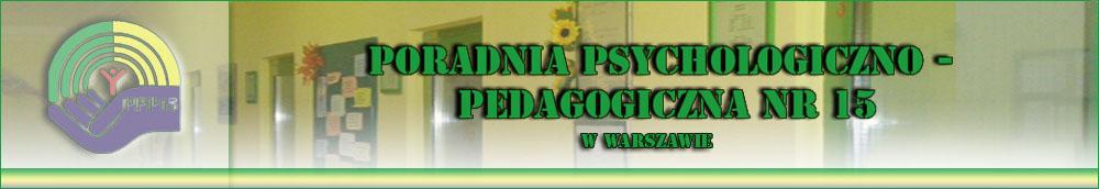 Poradnia Psychologiczno-Pedagogiczna nr 15